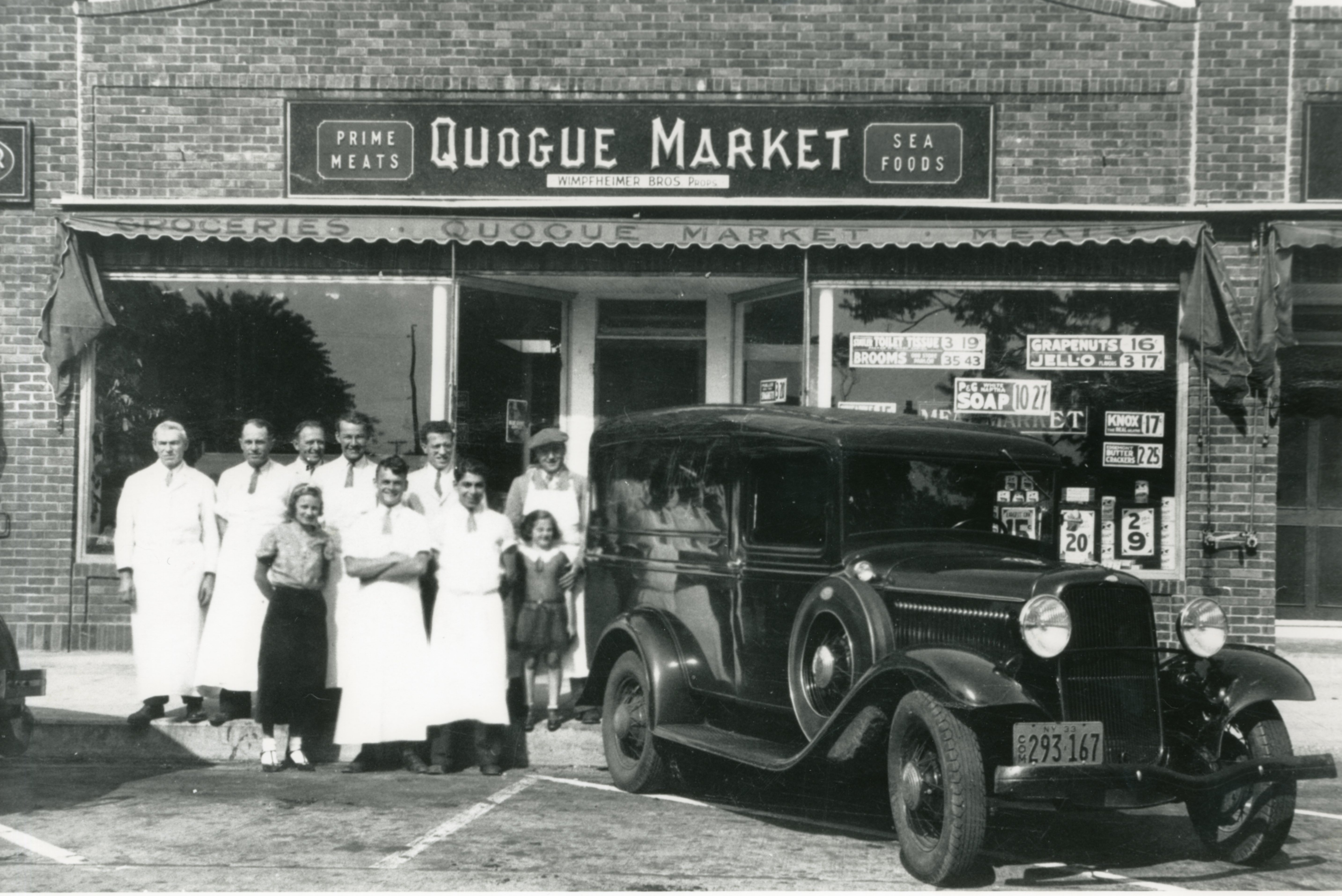 HOMEPAGE Q Market qm1932217